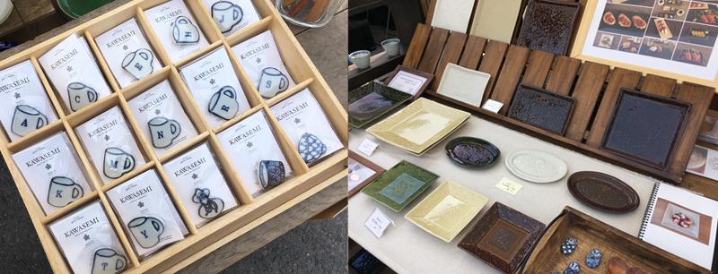 益子陶器市 翠窯