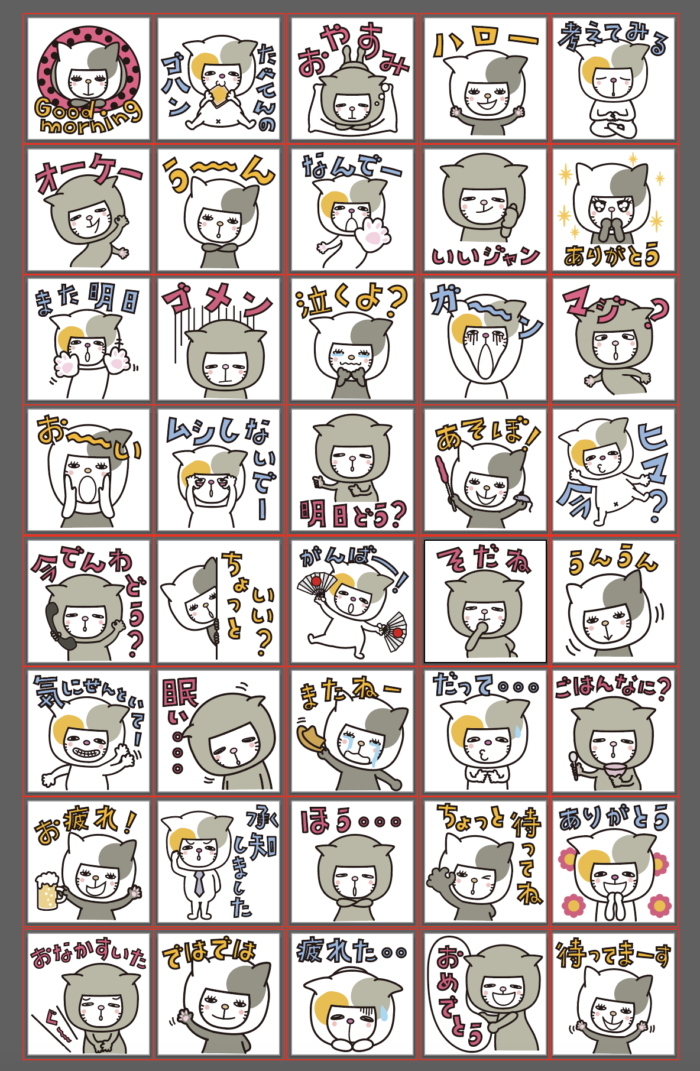 LINEスタンプ by cocomiu